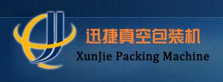 迅捷真空包装机logo