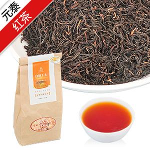 红茶真空包装效果